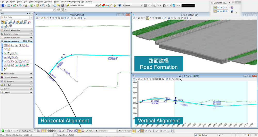 What Microstation can do for you? Road Design
